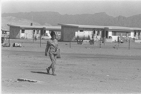 הישוב אבו רודס (צילום: משה מילנר, ארכיון התמונות הלאומי)