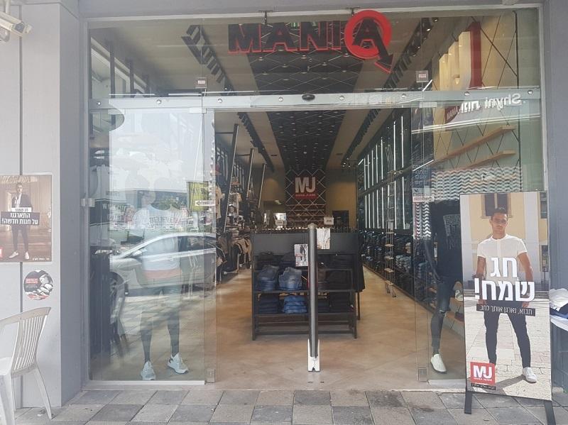 מאניה ג'ינס בבילו סנטר (צילום: רותם לוי גלאם)