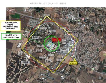 """מתוך דו""""ח המומחה החדש בנוגע למפעל תדיראן סוללות, המצביע על שימושי קרקע ברדיוס של קילומטר מהמפעל המתוכנן"""