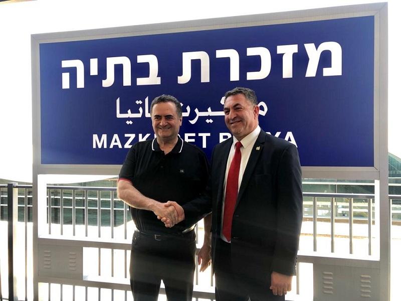 השר ישראל כץ וראש המועצה גבי גאון