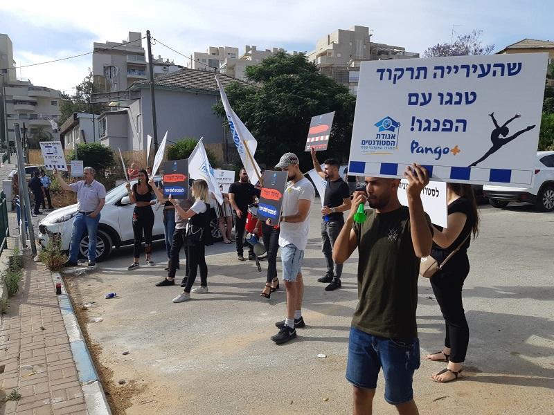 סטודנטים מהמרכז האקדמי פרס בהפגנה מול בניין עיריית רחובות