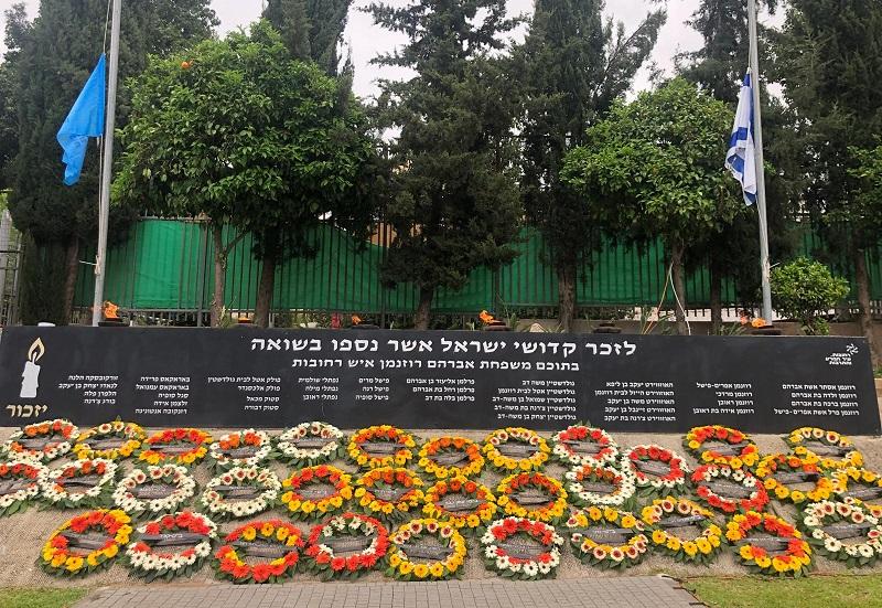 האנדרטה להנצחת נספי השואה
