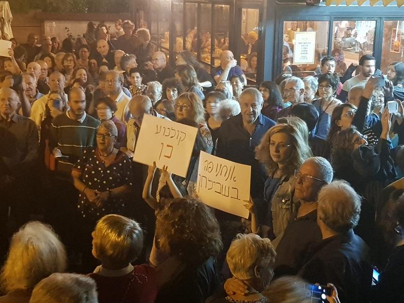 הפגנה נגד סגירת קולנוע חן