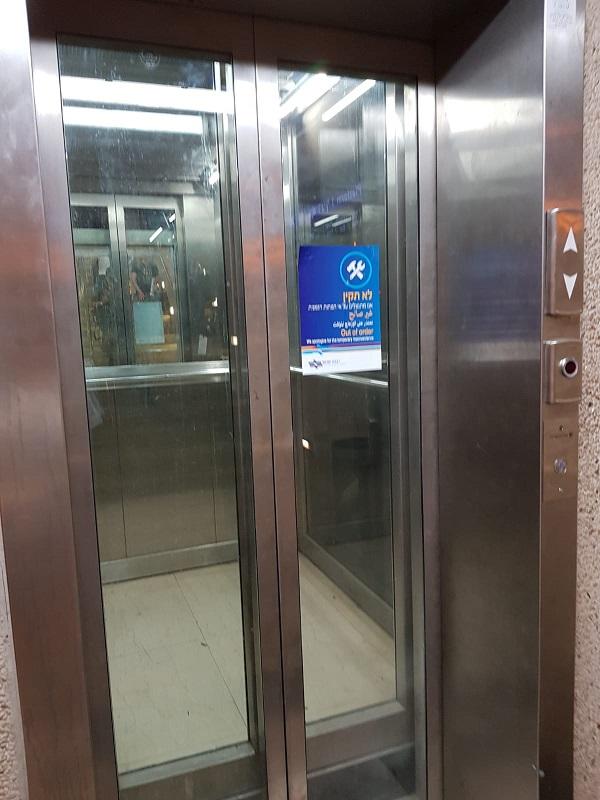 המעלית בתחנת הרכבת ברחובות במהלך עבודות השדרוג