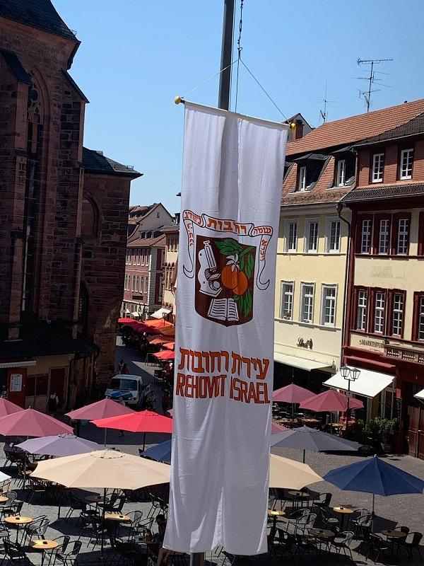 דגל רחובות בכיכר העיר בהיידלברג