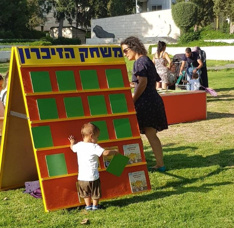 חגיגת הספר העברי ברחובות