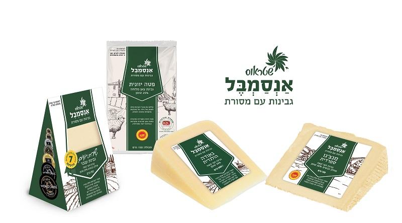 גבינות אנסמבל של שטראוס