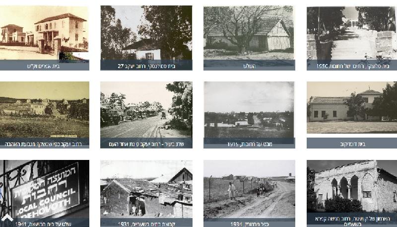 תמונות באתר לתולדות רחובות