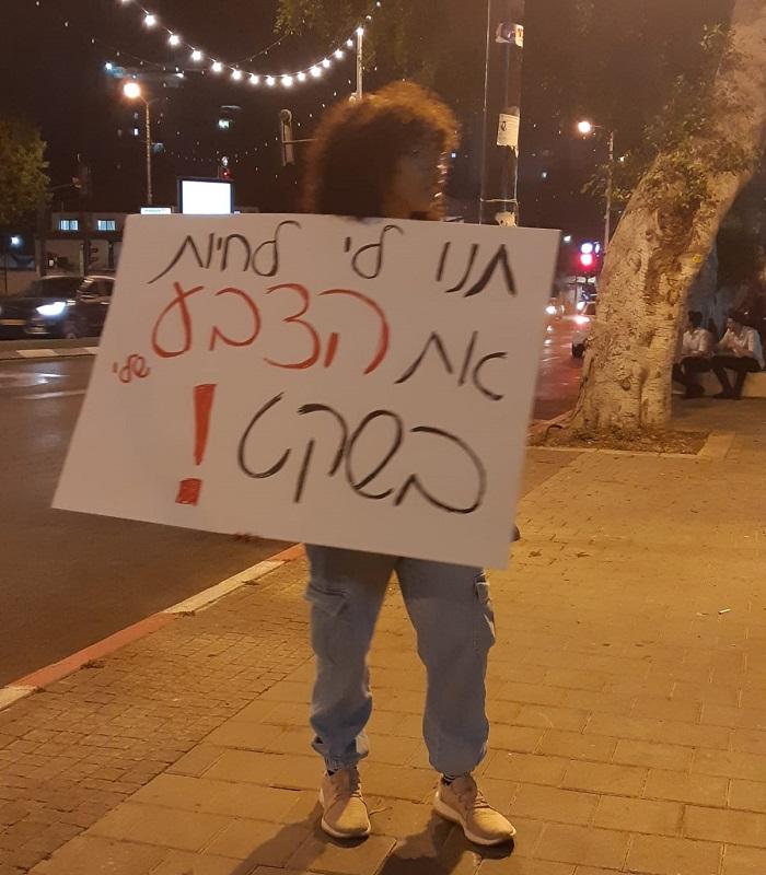 מחאת האתיופים ברחובות