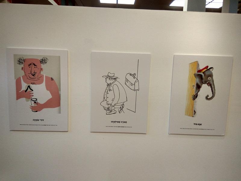 מתוך התערוכה 'המבוגר האחראי'