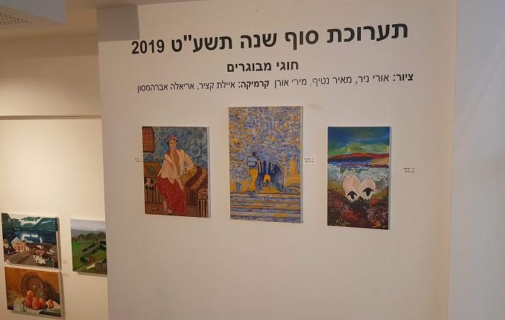 תערוכת סוף שנה של קורסי ציור וקרמיקה בבית התרבות