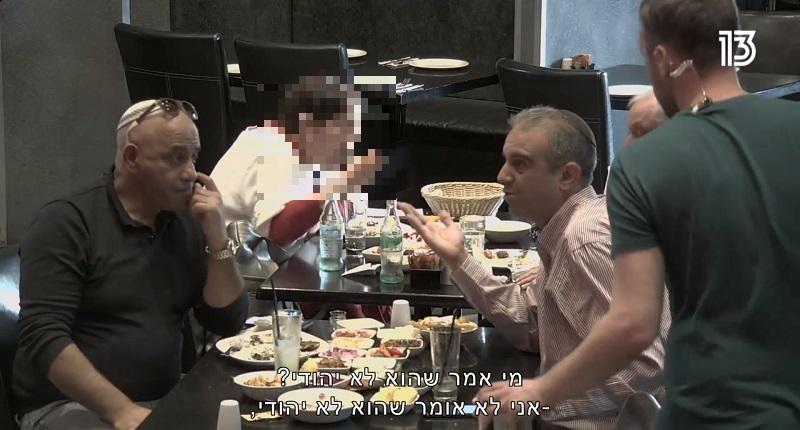 """גיא צור ועמוס כועי (צילום מסך מתוך התוכנית """"מה אתם הייתם עושים"""")"""