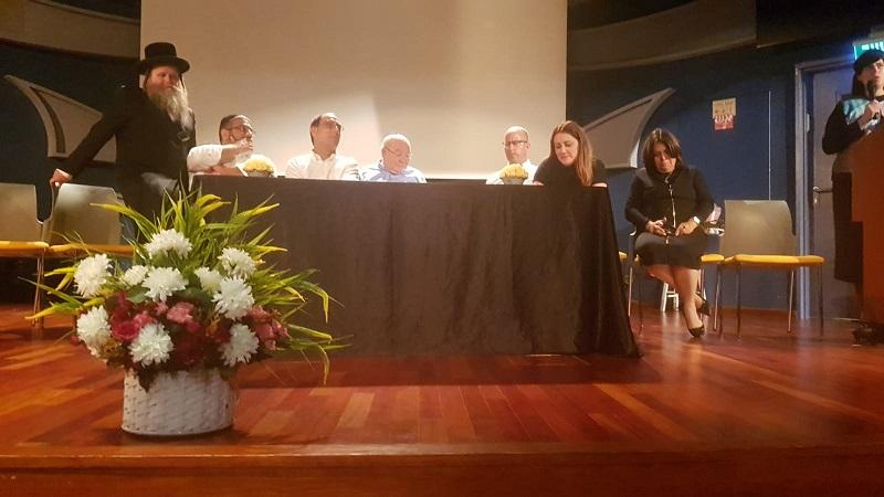 גן נעמי מקבל את פרס משרד החינוך בכנס לסייעות וגננות מהמגזר החרדי