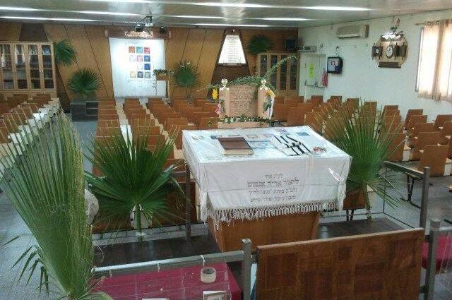 """בית הכנסת על שם יצחק רבין ברחובות (צילום: מתוך דף הפייסבוק של בית הכנסת """"אהל יצחק"""")"""