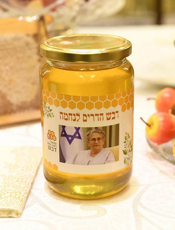 """דבש הדרים לנחמה (צילום: מארק ניימן, לע""""מ)"""