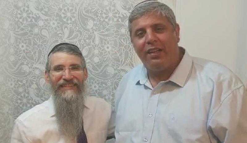 אמיתי כהן ואברהם פריד