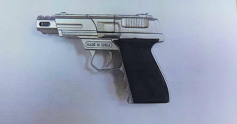 אקדח הצעצוע