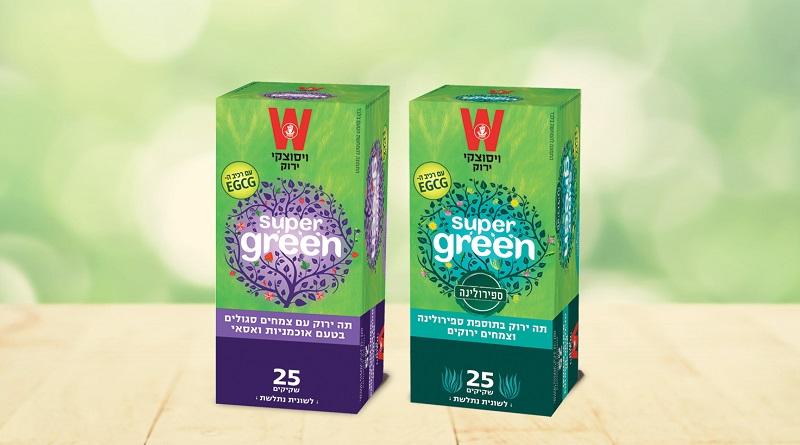 supergreen של ויסוצקי (צילום: שרה היינה)