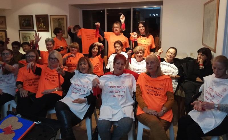אירוע לציון יום המאבק הבינלאומי למניעת אלימות נגד נשים אשתקד