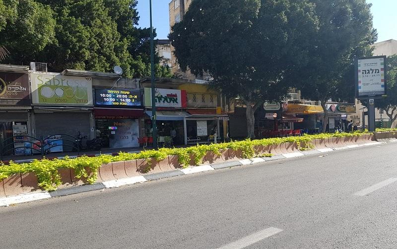 ערוגות פתוחות ברחוב הרצל