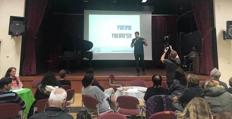 יניב מרקוביץ בכנס לשיתוף הציבור