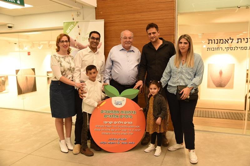 אוריאן, עדיאל וההורים עם רחמים מלול ויניב מרקוביץ׳
