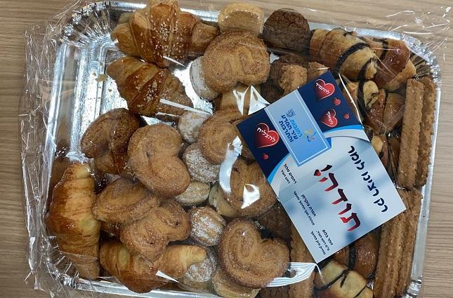 עוגיות לציון יום המורה