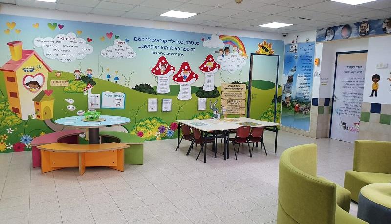 """מרחב חדש עבור תלמידי כיתות א' בבית הספר שז""""ר ברחובות"""