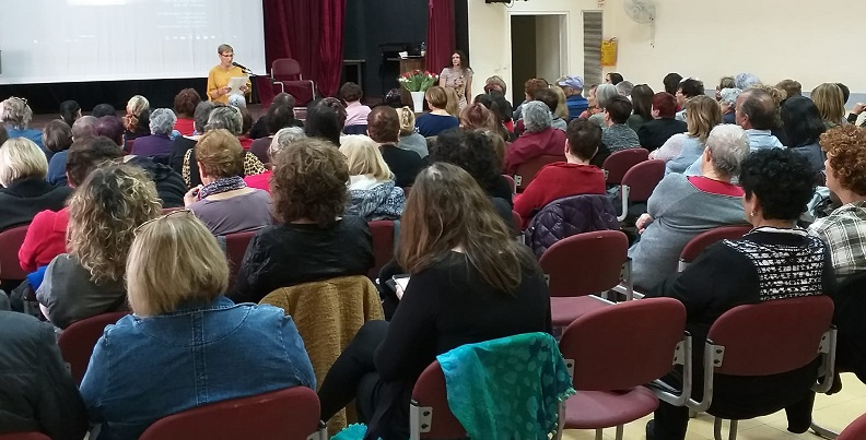 אירוע התרמה לתיאטרון הקהילתי המשולב