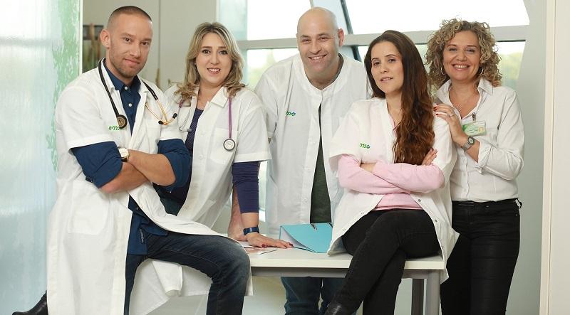 צוות רפואי במרפאת כללית מחוז מרכז