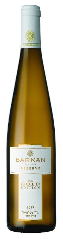 "יין ברקן (צילום: יח""צ)"