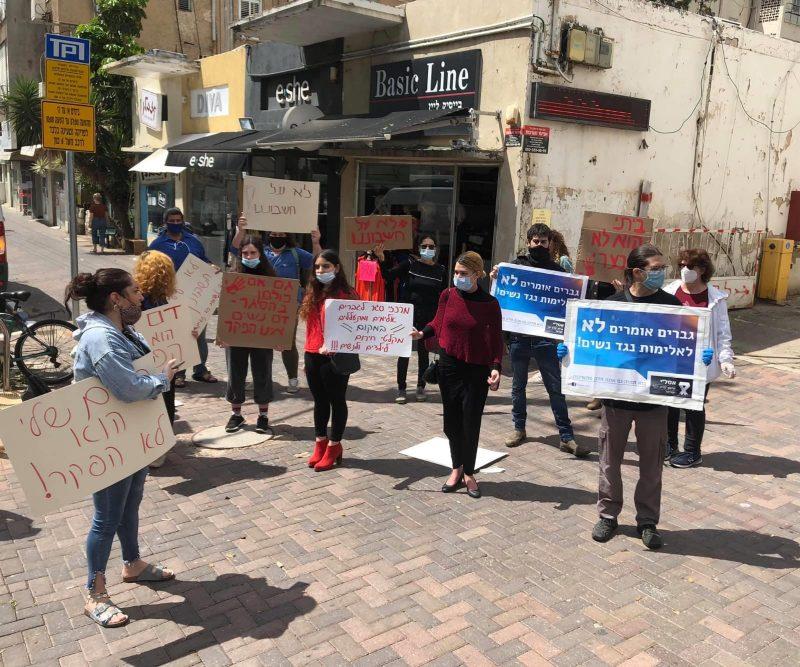 הפגנת נשים נגד אלימות ברחובות