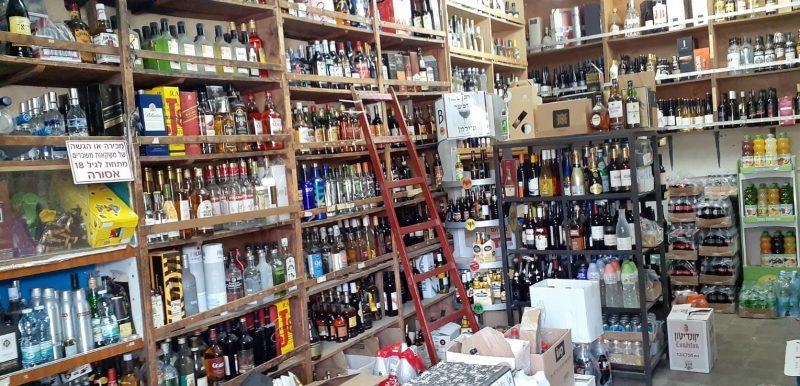 פיירמן משקאות. צילום: באדיבות פיירמן משקאות