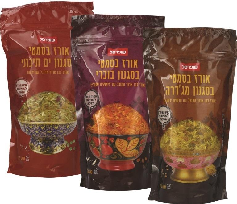 סדרת אורז חדשה של שופרסל (צילום: סטודיו שופרסל)