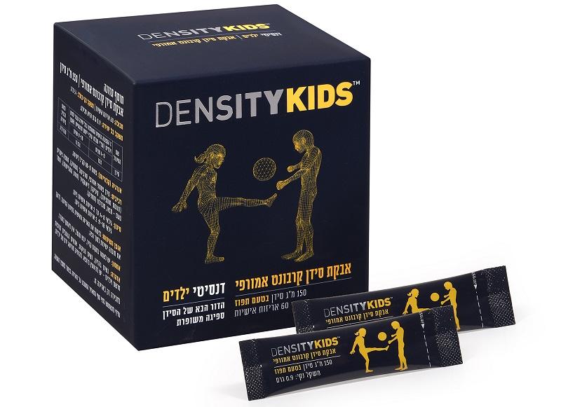 density-kids (צילום: אפרת אשל)