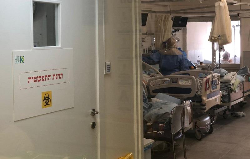 מחלקת קורונה בקפלן (צילום: המרכז הרפואי קפלן)