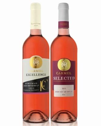 """יינות רוזה של כרמל (צילום: יח""""צ)"""