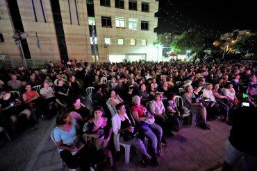 הקהל במופע שרים לך רחובות (צילום: אולפני רחובות)